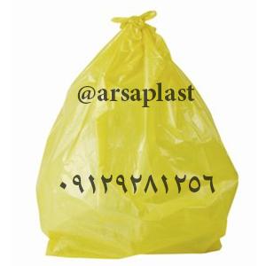 عمده فروش کیسه زباله