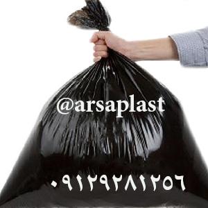 فروش کیسه زباله رولی